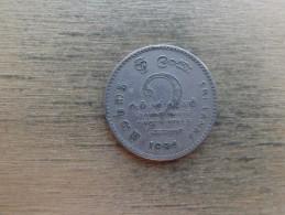 Sri Lanka  2  Rupees  1984  Km 147 - Sri Lanka