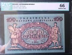 UKRAINE 100 HRYVEN 1918 (P22) ICG CHOICE UNC NO. 2015026P24696N24701 - Oekraïne