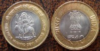 (J) INDIA: 10 Rupees BIM 2012-2 BU (142) - India