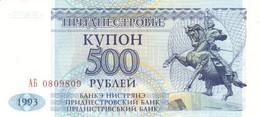 TRANSNISTRIA 500 COUPON 1993 (1994) P-22 UNC [ PMR124a ] - Moldova