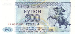 TRANSNISTRIA 500 COUPON 1993 (1994) P-22 UNC [ PMR124a ] - Moldawien (Moldau)