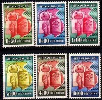 VIETNAM SÜD SOUTH [1957] MiNr 0145-50 ( **/mnh ) - Viêt-Nam