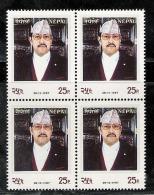 NEPAL 1987 Birthday King  Birendra, Block Of 4, MNH(**). - Nepal