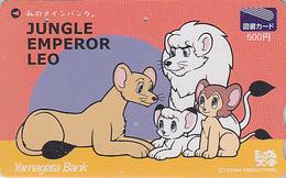 Carte Prépayée Japon - MANGA  - TEZUKA - JUNGLE EMPEROR LEO - Lion Banque Bank - ANIME BD Comics Japan Card - 3820 - Kino