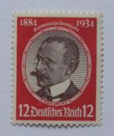 GERMANY DEUTSCHES REICH 1934 Kolonialforscher KARL PETERS (Mi.542)  MINT HINGED - Deutschland