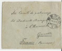 ESTONIE ADMINISTRATION RUSSE - 1911 - TRICOLORE Sur ENVELOPPE De BEPPO (WERRO) Pour GRENOBLE - Estonie