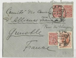 LETTONIE ADMINISTRATION RUSSE - 1913 - ENVELOPPE De RIGA Pour GRENOBLE - Lettonie