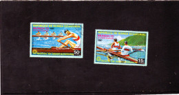 B - 1972 Guinea Equatoriale - Olimpiadi Di Monaco - Canottaggio