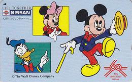 Télécarte Japon / 110-011 - DISNEY - DONALD MICKEY MINNIE / 60th Anniversary Nissan Adv. Japan Phonecard - Disney