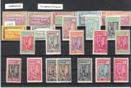 CAMEROUN Occupation Française :Lot De 38 TP De 1925,1927,1939,1946,1956 ,administration Autonome 1956 - Neufs