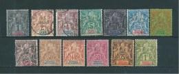 Colonie Timbres Du Sénégal De 1892/93  N°8 A 20 Complet  Neufs  Et Oblitérés (cote 202€) - Unused Stamps