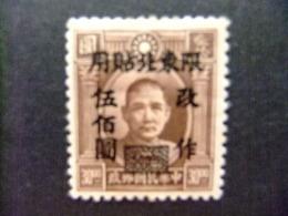 CHINA CHINE 1947 Yvert Nº 55 (*) - Nordostchina 1946-48