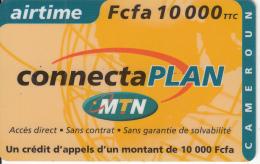CAMEROON - MTN Prepaid Card 10000 Fcfa, Used - Cameroon