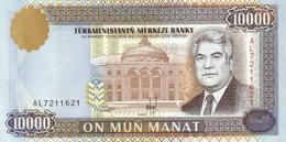 TURKMENISTAN 10000 MANAT 1996 P-10 UNC [ TM204a ] - Turkmenistan