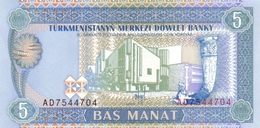 TURKMENISTAN 5 MANAT ND (1993) P-2 UNC [ TM102a ] - Turkmenistan
