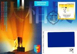 Estonia Estland Estonie 2008 Prepaid Postcard (No48) Sumo World Championships In Rakvere (addressed) - Estonia