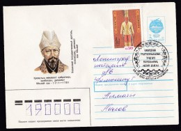 Kazakhstan: Cover To Russia, 1992, Mix Soviet Stationery & Kazakh Stamp, Special Cancel, Knight Armour (traces Of Use) - Kazachstan