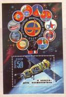 RUSSIA / RUSSIE - 1983 - Journe De La Cosmonautique - Bl** - 1923-1991 URSS