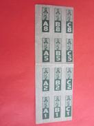 WW2 Stamp Ration 2é World War In Europe Timbres Thème Erinnophilie Etats Unis D'Amérique United States Of America 1942 - Erinnofilia