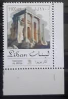 Lebanon 2002 Mi. 1429 MNH Stamp - Ruins Of Bziza - Lebanon