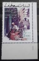 Lebanon 2002 Mi. 1428 MNH Stamp - Old Souks Of Tripoli - Lebanon