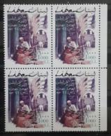 Lebanon 2002 Mi. 1428 MNH Blk/4 - Old Souks Of Tripoli - Lebanon