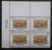 Lebanon 2002 Mi. 1434 MNH Corner Blk/4 With Plate Number - Lebanese Fossil Fish - Libanon