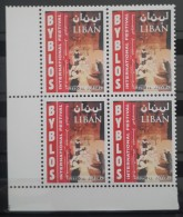 Lebanon 2004 Mi. 1456 MNH Stamp - Festival Of Byblos - Corner Blk/4 - Lebanon