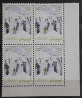 Lebanon 2004 Mi. 1449 MNH Stamp - Ski Resort Of Laklouk - Sports - Corner Blk/4 - Lebanon