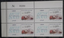 Lebanon 2004 Mi. 1445 MNH Stamp - 125th Anniv Of St George Hospital & University - Corner Blk/4 With Plate Number 10 - Lebanon