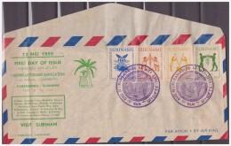 Surinam / Suriname 1955 FDC 5-1M Fish Rice Banana Tapioca Crease - Surinam