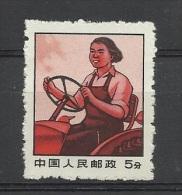 Chine China 1969 Yvert 1798 ** Femme Au Tracteur - Regular Issue - Ongebruikt
