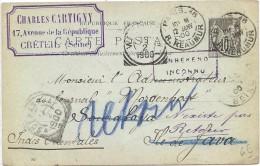 """LPXT- FRANCE - EP CP SAGE 10c A DESTINATION DE L'ÎLE DE JAVA 12/1/1900 ARRIVÉE SOURABAYA 11/2/1900 RETOUR""""INCONNU"""" - Entiers Postaux"""