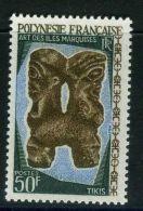 POLYNESIE  ( POSTE )  :  Y&T N°  59  TIMBRE  NEUF  SANS  TRACE  DE  CHARNIERE , A  VOIR . - Polynésie Française