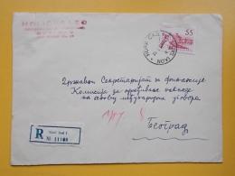 1175 - NOVI SAD, HOLICER LEO, METALOPOJASARSKA I GALVANIZERSKA RADNJA - 1945-1992 République Fédérative Populaire De Yougoslavie