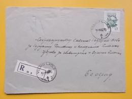 1188 - VELIKO LAOLE - 1945-1992 République Fédérative Populaire De Yougoslavie