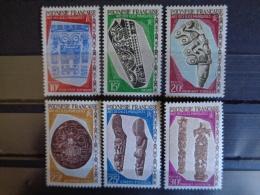 1968 - Y&T N° 52 à 59 ** - ARTS DES ILES MARQUISES - Französisch-Polynesien