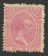 Puerto Rico, 6 M. 1892, Sc # 92, MH - Puerto Rico