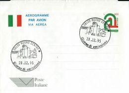 1995 AEROGRAMMA 850 L 1995 A TRICOLORE FDC NUORO - Postwaardestukken