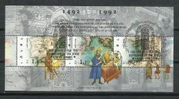Israel. 1992_500º Aniversario De La Expulsión Del Pueblo Judío De España. - Hojas Y Bloques