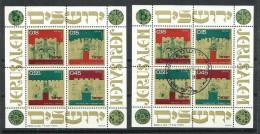 Israel. 1972_Día De La Independencia. Puertas De Jerusalem) - Hojas Y Bloques