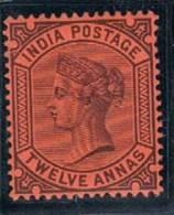 British India, 1882/8, # Y 42, MH - India (...-1947)