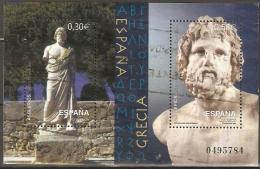 ESPAÑA 2007 EDIFIL  4351 USADO - 1931-Aujourd'hui: II. République - ....Juan Carlos I