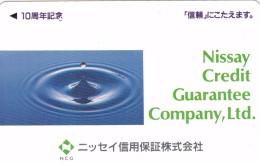 Japan, 110-011, Card Number 056, Nissay Credit - Japan