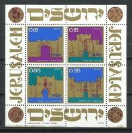Israel. 1971_Día De La Independencia. Puertas De Jerusalem. - Hojas Y Bloques
