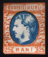 Romania 1869, 25b Orange/blue, King Carol I , Mint - Signed A.D. ,  Michel 24 / T1 - 1858-1880 Moldavia & Principado