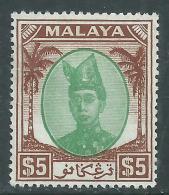 Trengganu N° 83 X  Sultan  Ismaïl : 5 D. Brun Et Vert, Trace De Charnière  Sinon TB - Trengganu