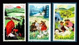 Chine China 1978 Yvert  2167/2169 ** Agronomie Animale Ref T27 - Chevaux Moutons Horses Sheep