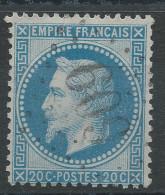 Lot N°31777   N°29, Oblit GC 609 BRESLES (58), Ind 5 - 1863-1870 Napoleon III With Laurels