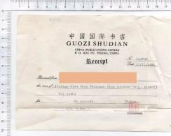 1978 - China Peking Cina - Fatture & Documenti Commerciali